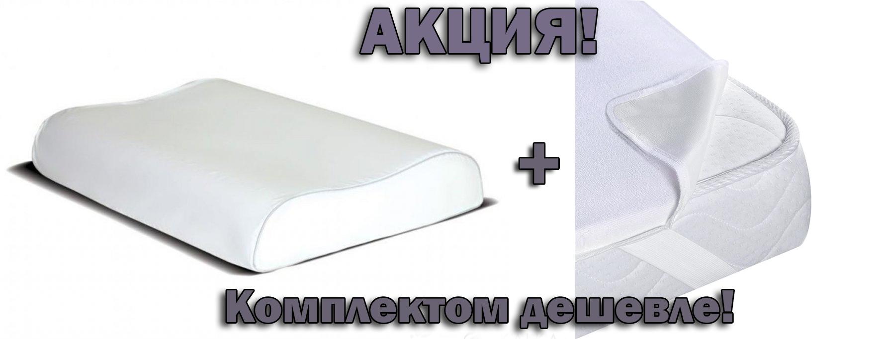 1 1024-768-57487-podushka-ortopedicheskaya-penelope-60kh40kh10-8-sm-meditherm-1400166