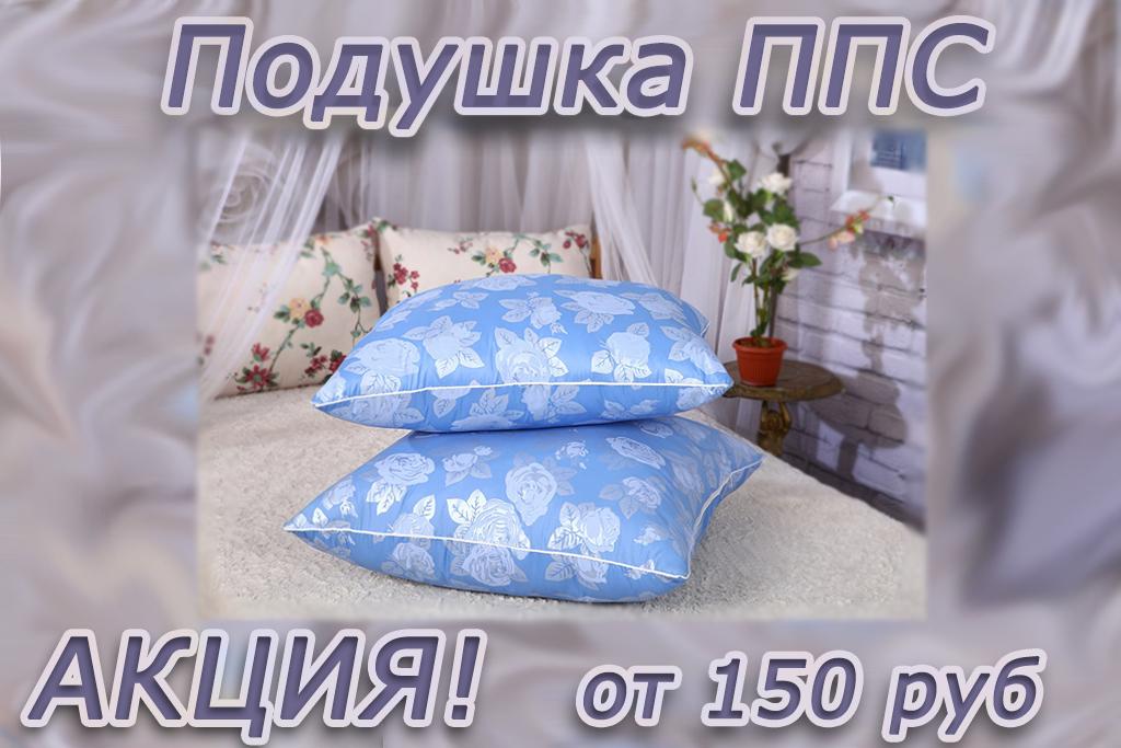 Подушка-лебяжий-пух-в-полиэстере1